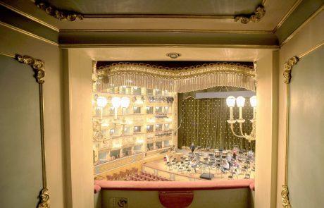 Teatro La Fenice - Venezia - Sala concerti