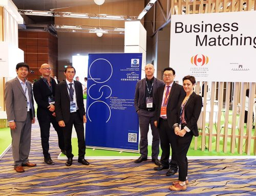 ILC attended the GTEF 2017 forum in Macao